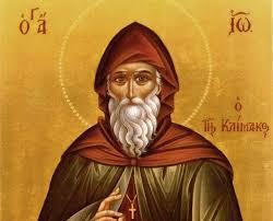 """ΝΕΚΡΟΣ ΓΙΑ ΤΟΝ ΚΟΣΜΟ: Η """"Σκάλα"""" του αγίου Ιωάννη της Κλίμακος (4η Κυριακή  της Σαρακοστής)"""